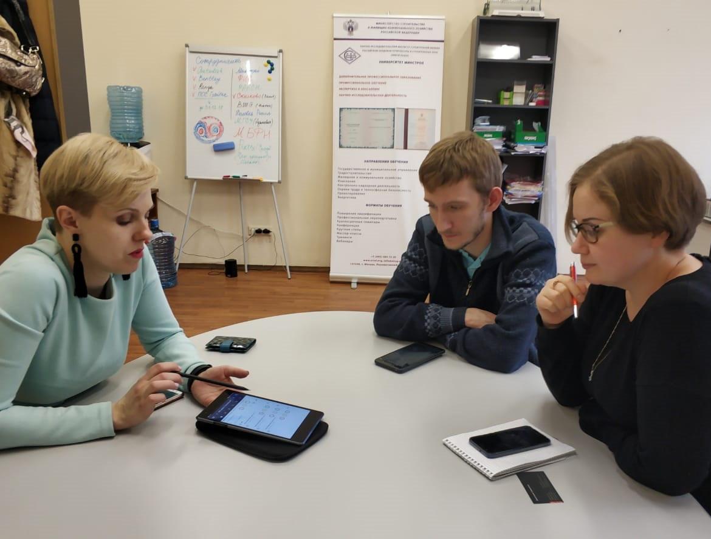 Состоялись переговоры между Университетом Минстроя и компанией «Мобильные решения для строительства»