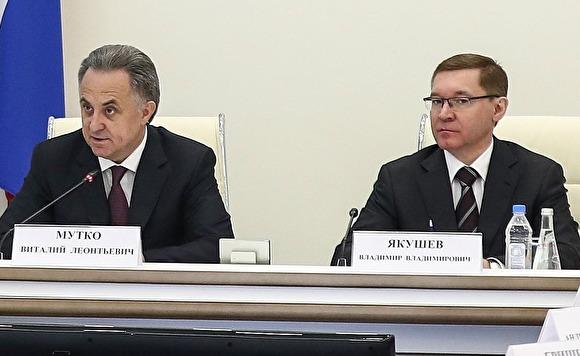 2 апреля состоялась итоговая коллегия Минстроя России