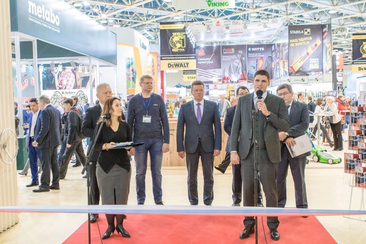 Институт развития строительства и городского хозяйства принял участие в Международной выставке инструментов, оборудования и технологий MITEX
