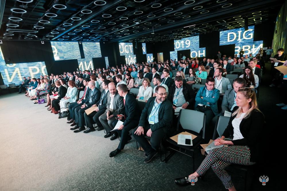21 мая стартовали Digital Construction Forum и всероссийский практический семинар «Градостроительная деятельность – 2019»