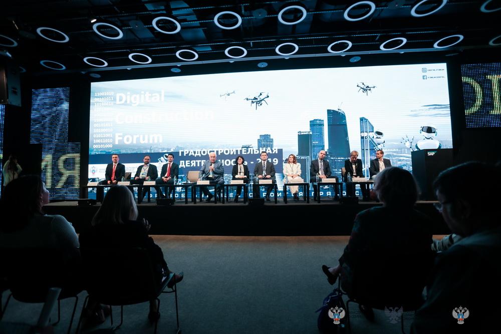 Всероссийский семинар «Градостроительная деятельность -2019» состоялся 21-23 мая