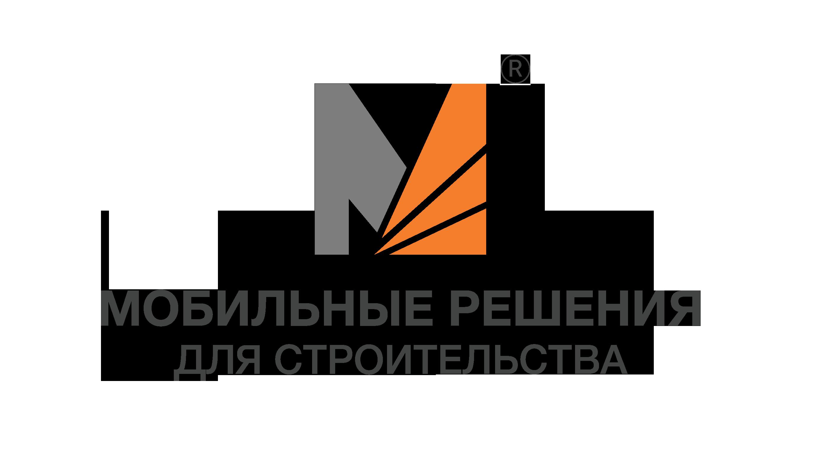 ООО «Мобильные решения для строительства»
