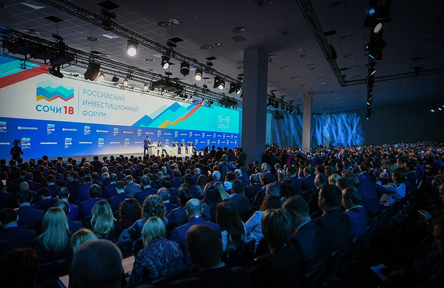 Институт РСиГХ Университета Минстроя на Российском инвестиционном Форуме
