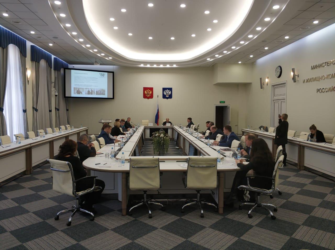 В Минстрое состоялось заседание оргкомитета IV Всероссийского конкурса с международным участием «BIM-технологии 2019/20»