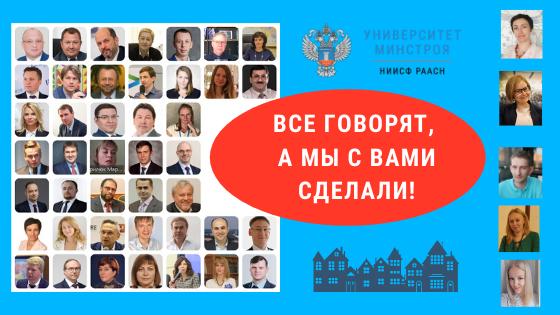 Завершился Всероссийский практический семинар