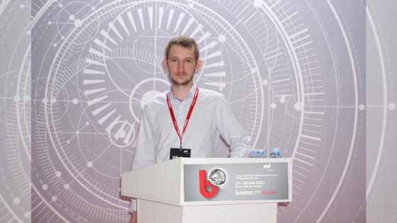 Алексей Постовалов 28 мая принял участие в Демонтажной конференции на BAUMA CTT Russia 2021