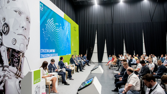 Замминистра принял участие в дискуссии по разработке стратегий цифровой трансформации регионов на ЦИПР-2021