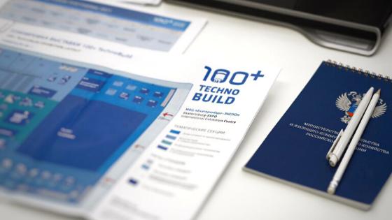 Ирек Файзуллин одобрил концепцию проведения форума и выставки 100+ TechnoBuild