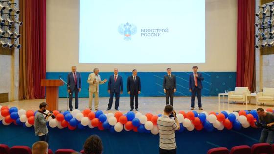 Министр строительства и ЖКХ РФ Ирек Файзуллин наградил победителей отраслевых конкурсов