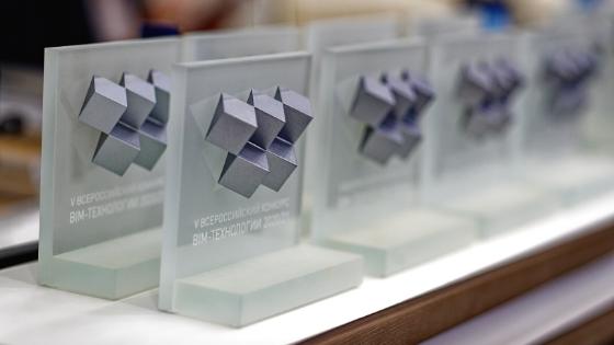 В Минстрое подвели итоги конкурса «BIM-технологии 2020/21»
